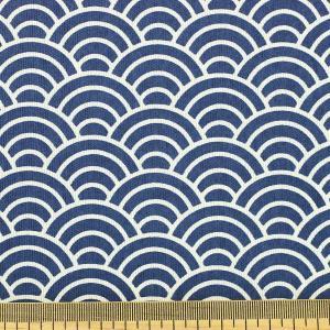 """Tissus Toile enduite polycoton """"Japon - Bleu"""" l © Eyrelles tissus"""