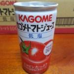 カゴメ トマトジュース 低塩 190グラム30缶お得な注文方法。