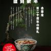 【吉野家】1月24日は無料で牛丼並盛りの肉120%増量で食べられる!