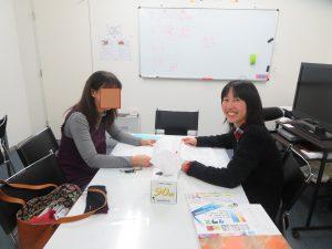 韓国語教室プライベートレッスン