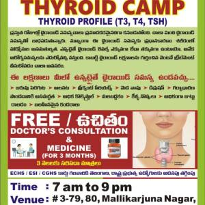 ezhealth-apple-diagnostics-uppal-thyroid-camp
