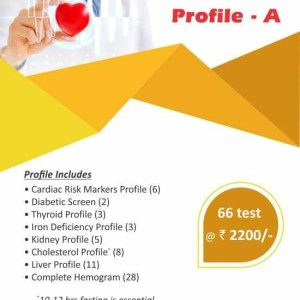 ezhealth-cardiac-profile-a
