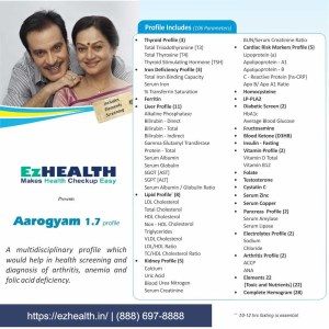 ezhealth-vitamin-aarogyam-1.7