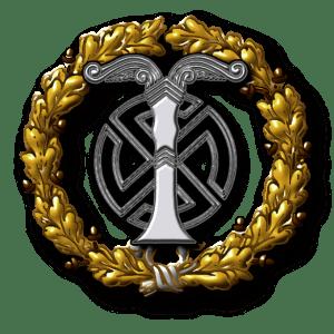 Первоначальная эмблема Аненэрбе