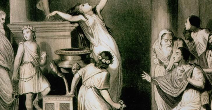 Оракул, древний обманщик.