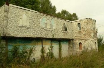 Загадочный дом под Раковым