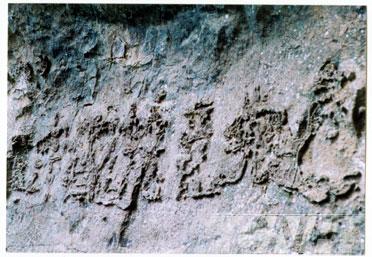 Загадочная надпись на древнем камне в Китае. Китайская коммунистическая партия