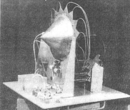 Торсионный генератор Акимова. Торсионные поля