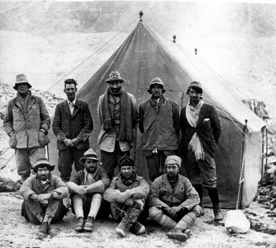 everest1924 Эверест