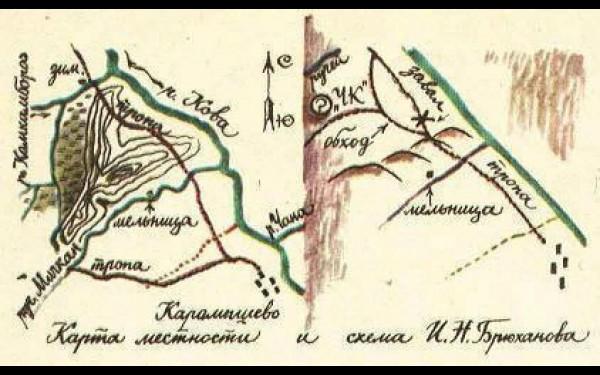 Чертово Кладбище в Красноярском крае.