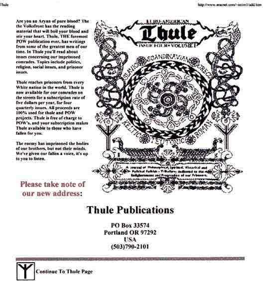Общество Туле