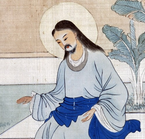 Неизвестные годы Иисуса Христа