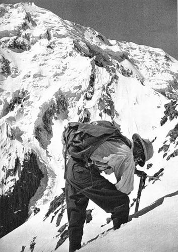 На́нгапа́рбат, Нанга Парбат, Нанга-Парбат (8125 м)