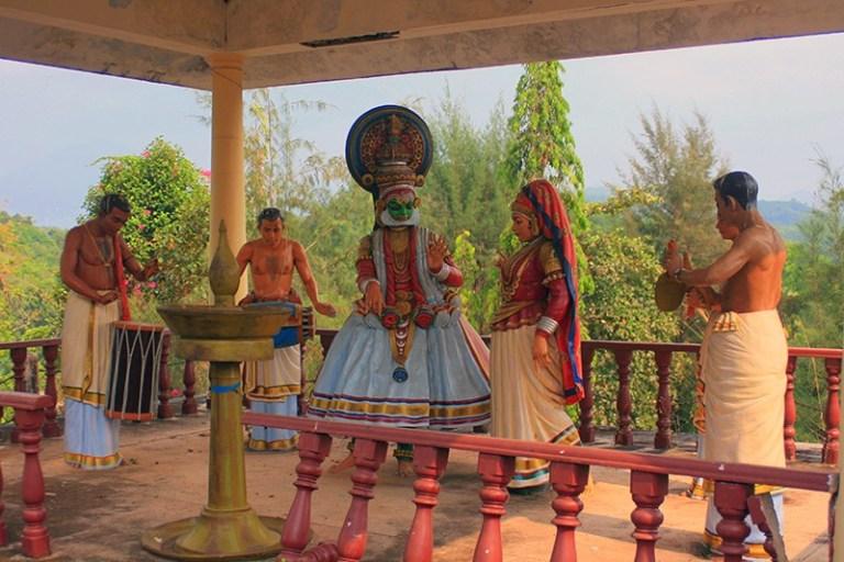 Штат Керала театр