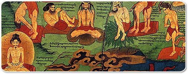 Янтра йога древнейшая практика Тибета.