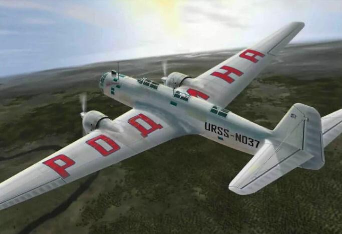 Самолет Родина. Загадка Дальнего Востока