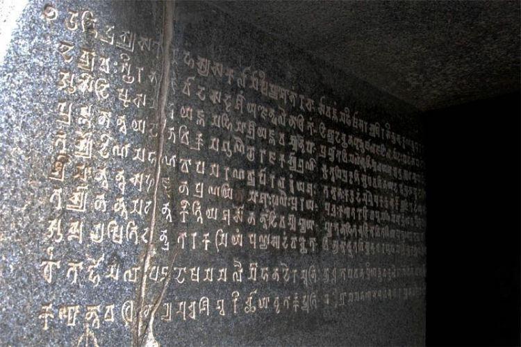 Загадочные пещеры Барабар (Barabar Caves) для акустической медитации