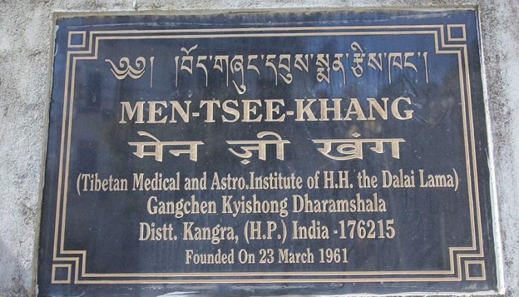 Где находится клиника Тибетской медицины