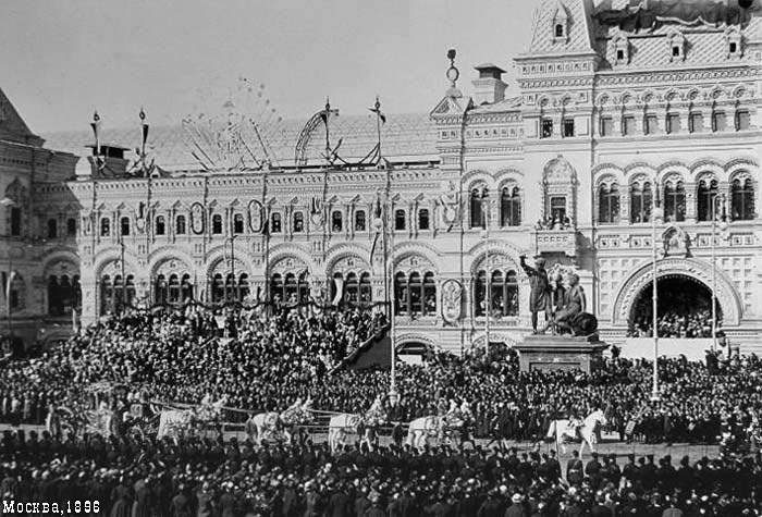 Ходынская трагедия. Коронация императора Николая II