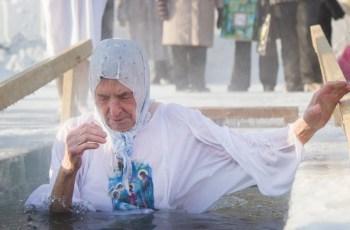 Праздник Крещение в 2019 году. Откуда появился обряд купания