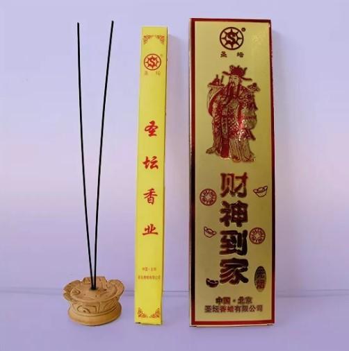Китайскиеблаговония