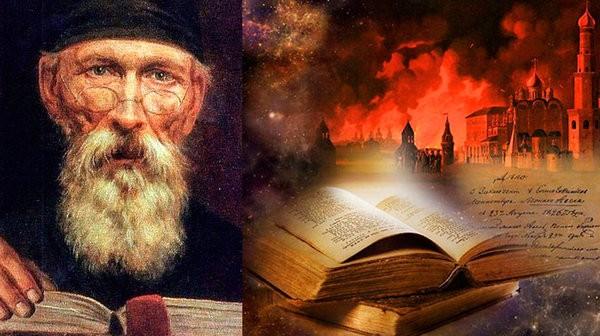 Монах Авель. Тайны пророчеств. Что за страшная книга была у монаха