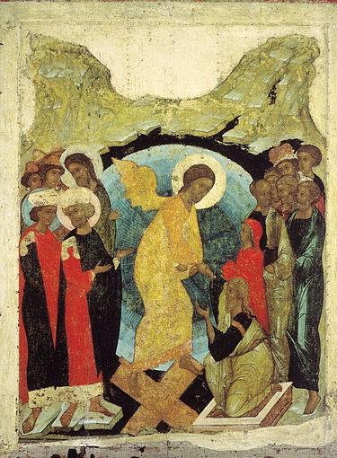 сошествие Иисуса в ад