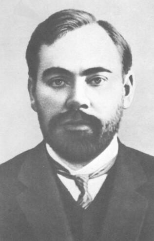 Враг народа Богданов