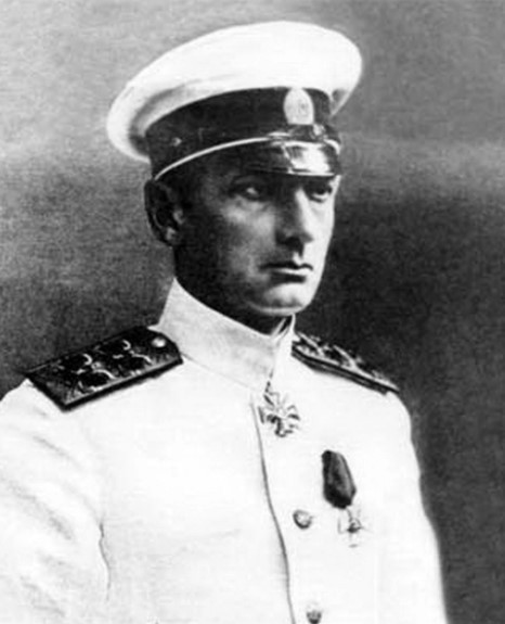Колчак адмирал