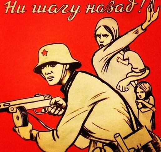 Командиры Красной Армии штрафной батальон