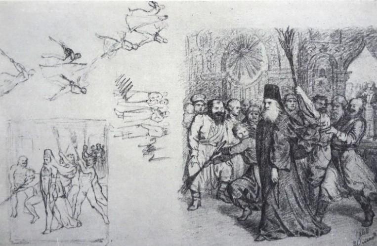 «Митрополит Филипп, изгоняемый Иоанном Грозным из церкви 8 ноября 1568 года».