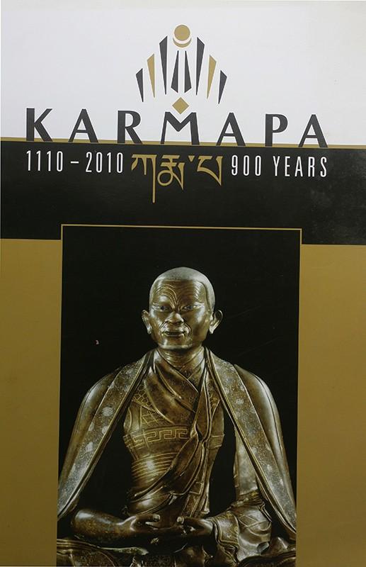 900 лет Кармапам