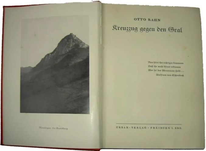 Книга Отто Рана