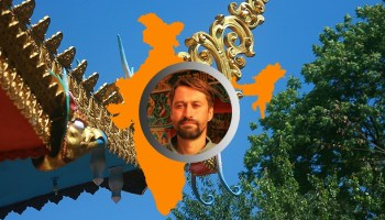 Ревалсар Сергей Меркулов
