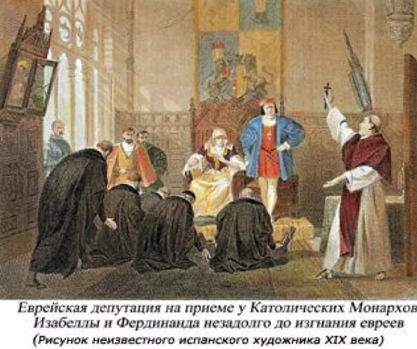 евреи в средние века