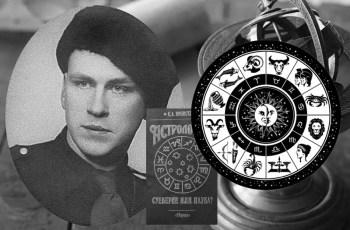 Вронский Астролог Рудольфа Гесса и Советский разведчик