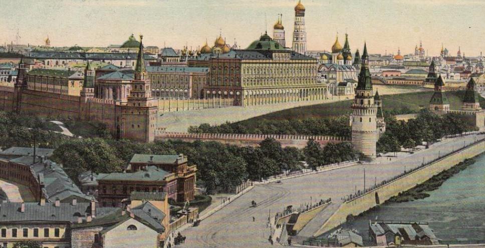 Кремль начала