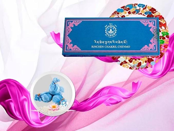 Драгоценная железная пилюля (Rinchen Chakril Chemno)