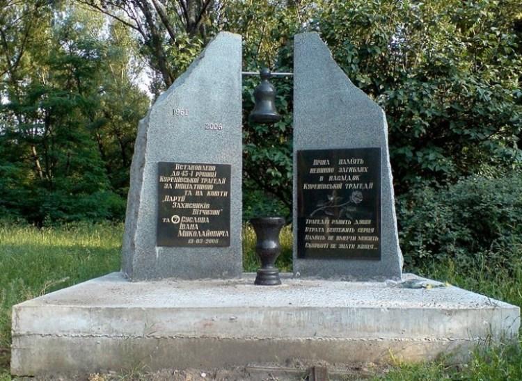 могила киевского потопа