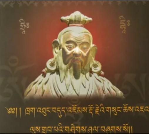 Тертон Дуджом Лингпа - великий йог Тибета 20 века