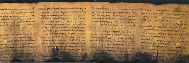 sea dead psalm scrolls (Фото On Being на Flickr)