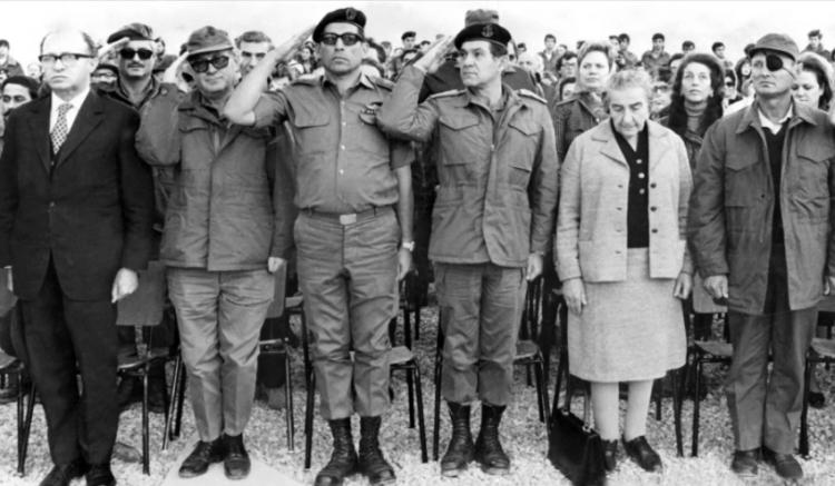 Даян Моше Арабо-Израильские Войны. Министр обороны Израиля