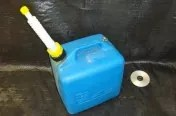 2.25 GAL. CHILTONWATER w/ADAPTER