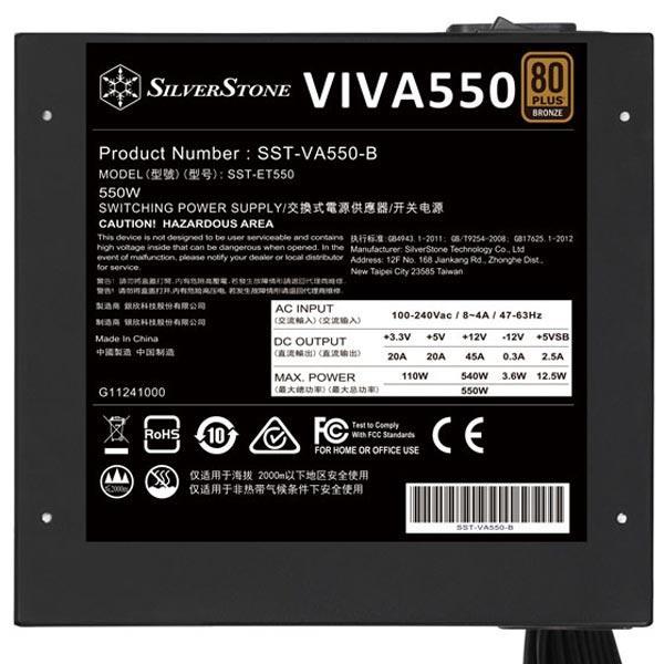 viva-550-bronze-ezpz-main-5