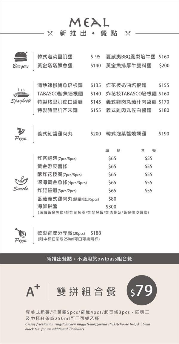 1016新版菜單中卡-02