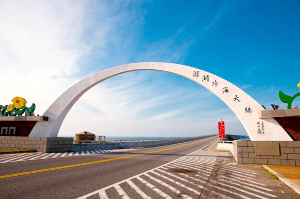 澎湖shutterstock_220858165