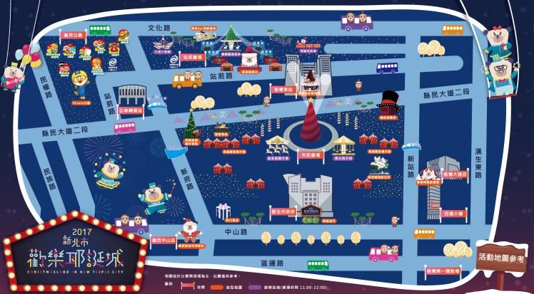 2017耶誕城燈區地圖