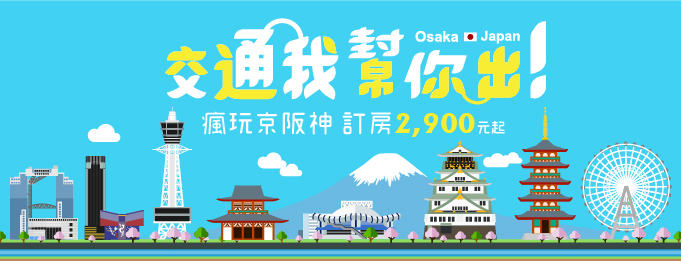 Osaka_header_680x260