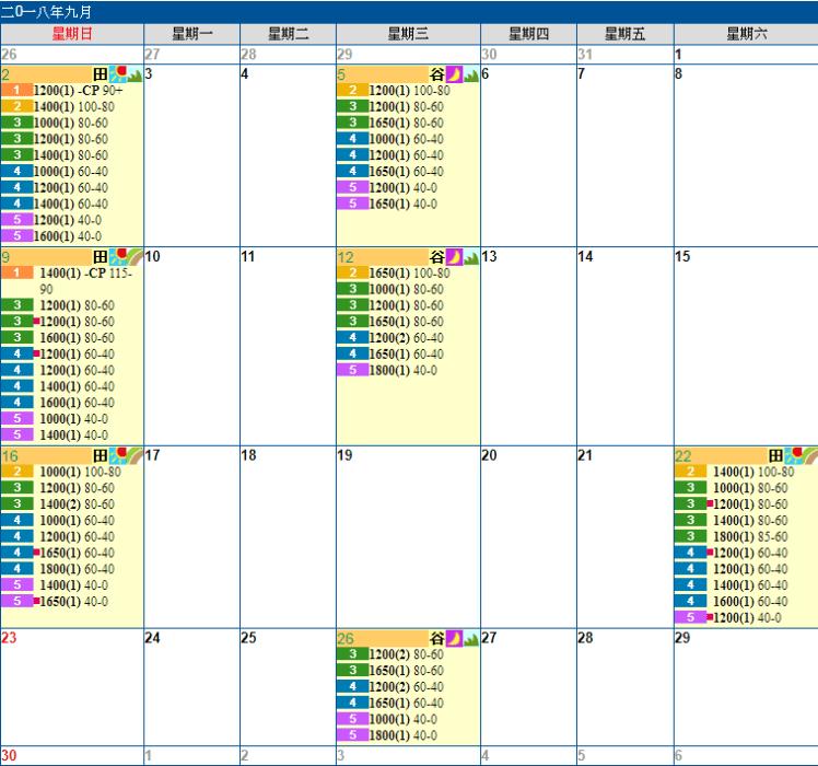 2018-08-08_135102