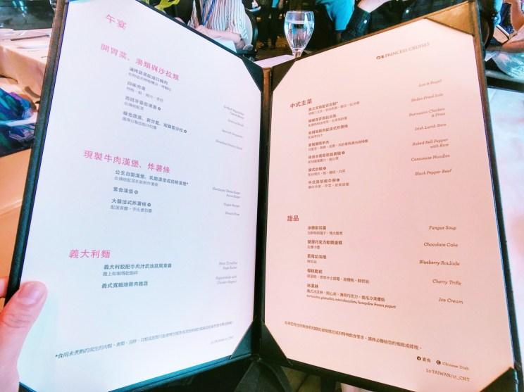 盛世公主遊輪_有提供中文菜單